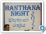 Hanthana Night 2017